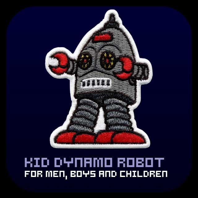 Kid Dynamo Robot